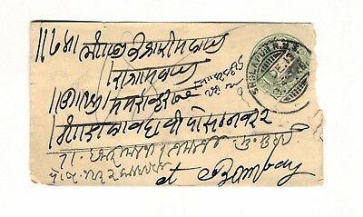 British India Postal Stationery Envelope Half Anna Edward 1913 Sholapur Kalabade