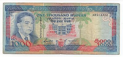 Mauritius 1000 Rupees 1991 Pick 41 Look Scans