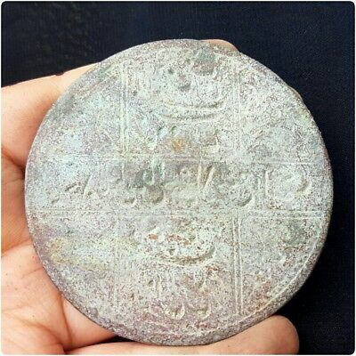 Wonderful Ancient very rare Islamic Carved Old Bronze Stamp
