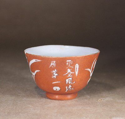 Vintage Japanese Tea Bowl Flowers and Calligraphy