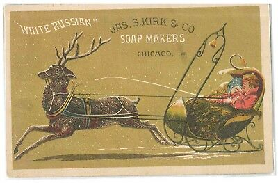 Ca 1890 trade card White Russian soap James S Kirk & Co makers Chicago