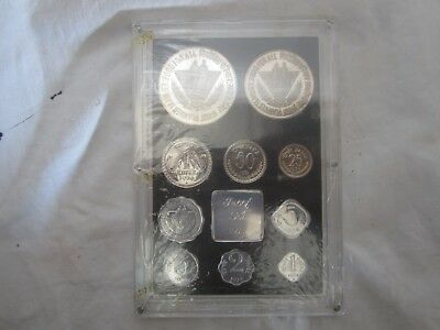 1974 Republic of India Proof Coins Set, sealed (CH)