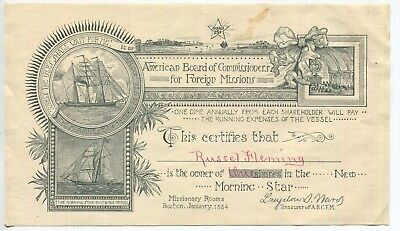 1884 The Morning Star Missionary Vessel Annual Shareholder Certificate