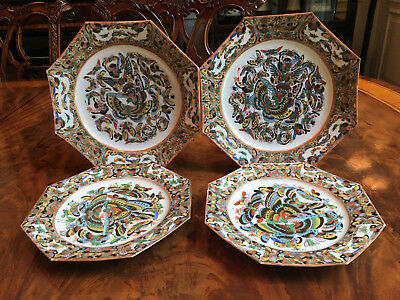 Two Pair Chinese Qing Dynasty Famille Rose Butterfly Plates.