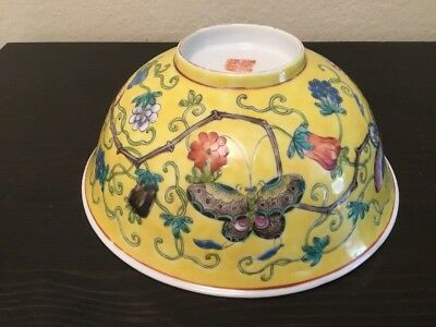 Chinese Qianlong Yellow Medium Bowl Enamelled Famille Rose Chien Lung Mark