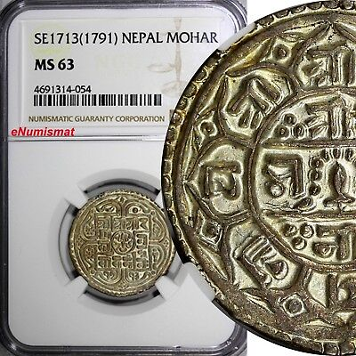 Nepal SHAH DYNASTY Rana Bahadur SE1713(1791) Mohar NGC MS63 TOP GRADED KM# 502.2