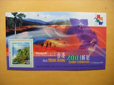 5730 Hong Kong MNH Stamp Souvenior Sheet