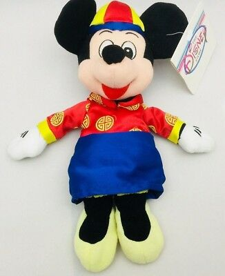 Walt Disney Chinese Costume Mickey Mouse Beanie Hong Kong Disney Store with Tags