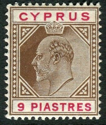 CYPRUS-1904 9pi Brown & Carmine.  A lightly mounted mint example Sg 68