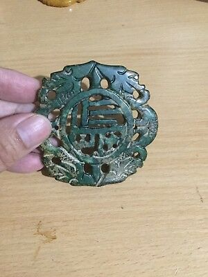 Ming And Qing Fu Characters Jade Pendant