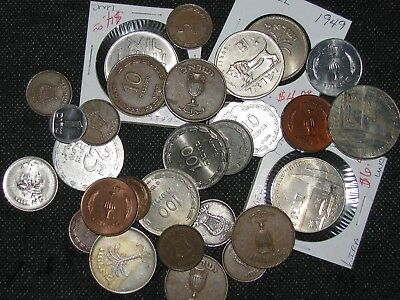 ISRAEL ~ 32 Coin Lot  ~ ( ALL OLDER COINS ) MIDDLE EAST World Collection ~ #42