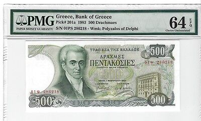 P-201a 1983 500 Drachmaes, Bank of Greece, PMG 64EPQ  Nice!