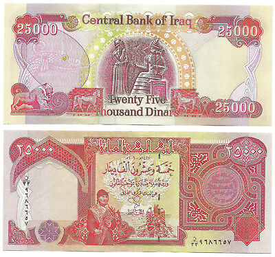 25,000 Iraqi Dinar (1) note, Circulated, Authentic