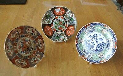 Collection of 3 VINTAGE JAPANESE WARE PORCELAIN  PLATES 16cms dia