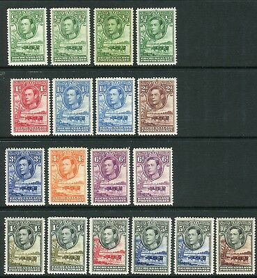 BECHUANALAND-1938-52 MM set to 10/- including all additional shades Sg 118-128