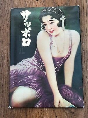 18 japanese advertising cards for lager beer ( mostly ladies ) 1960s or 70s