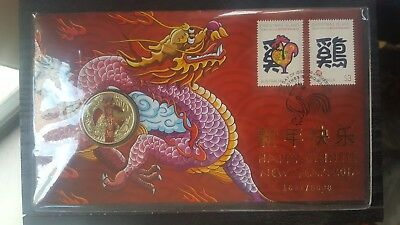 2017 Chinese New Year PNC