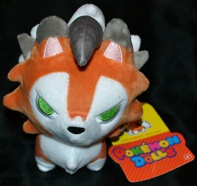 "6.5"" Lycanroc (Dusk Form) Poke Plush Standard Official Pokemon Center Dolls Toys"