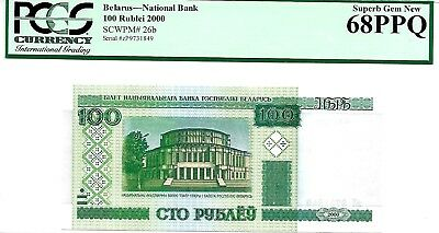 MONEY BELARUS 100 RUBLEI NATIONAL BANK SUPERB GEM UNC PICK #26b VALUE $300
