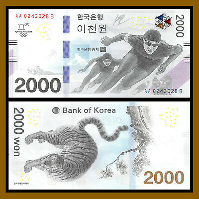 South Korea 2000 (2,000) Won, 2018 P-New Winter Olympics Unc