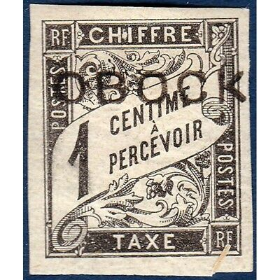 OBOCK TAXE No5 TIMBRE TYPE DUVAL AVEC CHARNIERE