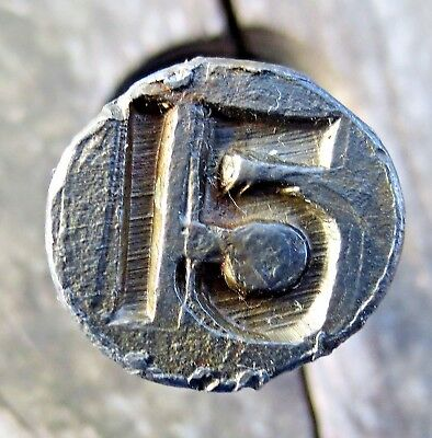 1915 Railroad Cross Tie Date Nail Round Head with Indented Numbers Cleaned Up T1