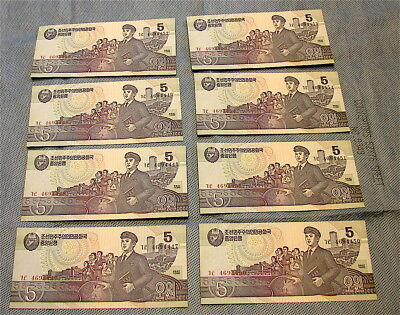 Vintage Korean 5 Won Bank Note----Uncirculated Crisp Condition---1998