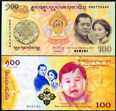 Bhutan Set 2 Unc 100 Ngultrum Royal Wedding & Baby 2011 2016 2018 P 35 No Folder