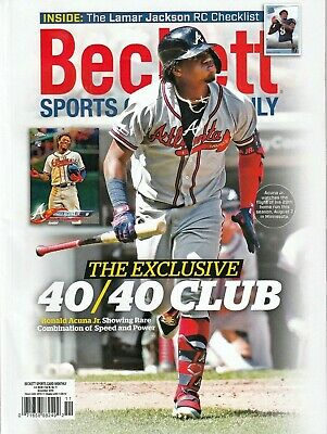 August, 2019 Beckett Sports Card Monthly Number 413 Card Prices