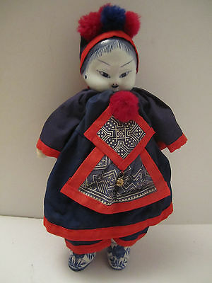 Chinese Doll of China Ceramic Asian ADORABLE Baby in Blue