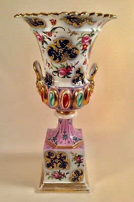 French Vieux Old Paris Hard Paste Porcelain Mantle Vase w/ Satyr Faun Handles