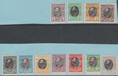 Serbia 87 - 97 Mint Hinged OG * - No Faults Very Fine!