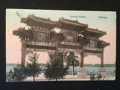 1911 Antique POSTCARD Peking CHINA Chinese IMPERIAL Palace DRAGON STAMPS Siberia