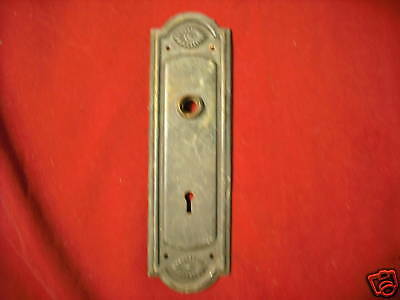 Brass passage door plate