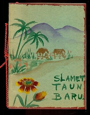 "1940's Indonesia ""Hand Painted"" Note Card"