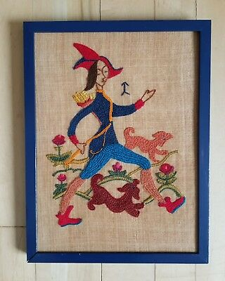VTG MidCentury MOD Framed CREWEL/Textile Wall ART *Sagittarius/Hunter with Dogs*