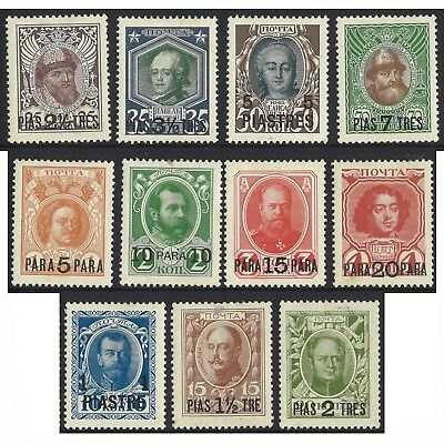 Russia Post Offices Abroad In Turkish Empire 1913 Surcharges MLH 11 Stamps(4-25)