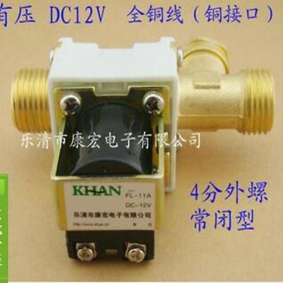 12V DC Brass Electric Solenoid Valve NPT Gas Water Air Normally Closed