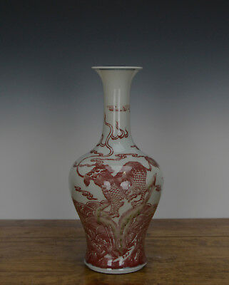 Fine Chinese Underglazed Red Enamel Kylin Porcelain Vase