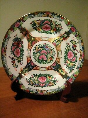 """Chinese Export 4 Panel Famille Rose Plate 10 1/2""""  Antique/vintage Asian Decor"""