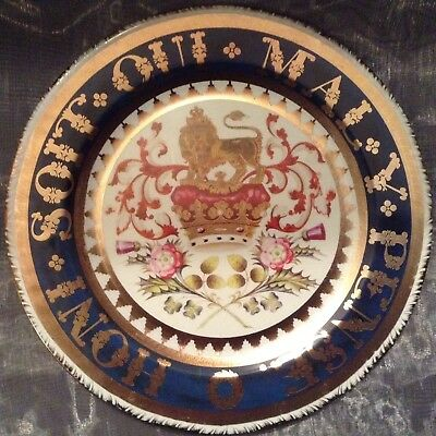 Royal Family Commemorative Plate from The Royal Collection approx 26cm