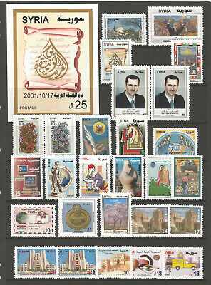 Syria, Complete Year Sets 2001, MINT NEVER HINGED.