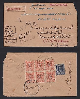(Mb22) Myanmar/burma Stamp Cover. Kywebwe Franked Letter 15-5-1948 To India