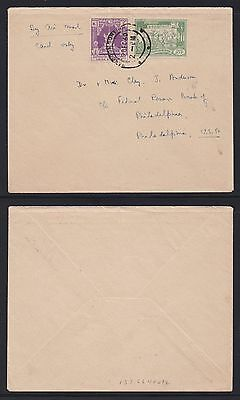 (Mb13) Myanmar/burma Stamp Cover. 19-12-60 Franked Rangoon Letter To Usa
