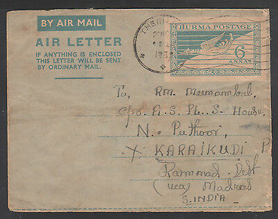 BURMA AEROGRAMME AIR LETTER 6anns. ADDRESSED TO INDIA (13)