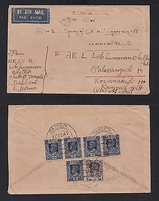 (MB18) MYANMAR/BURMA STAMP COVER. 31-12-47 BASSEN LETTER TO RAMNAD via MADRAS