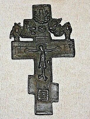 Large Post Medieval Bronze Cross With Scenes Depicted, 1700-1800