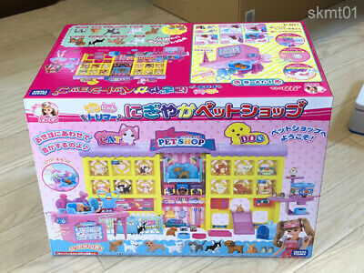 Takara Tomy Licca Doll Dog Cat Pet Trimmer Pet Shop / Free Shipping! from Japan