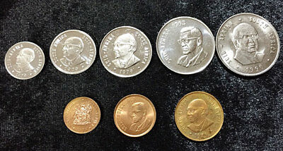 South Africa Set 8 Coins 1/2 1 2 5 10 20 50 Cents 1 Rand 1967-1990 Unc