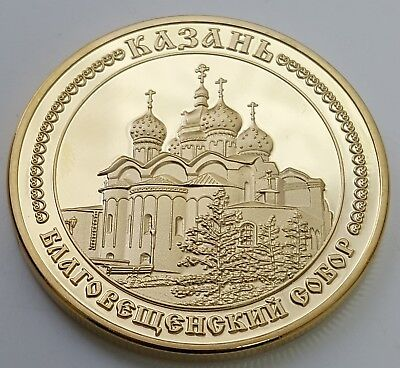 Russian Gold Coin Soviet Union Putin Medal Cold War World I II Moscow Eagle USSR